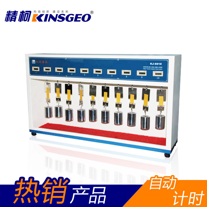 KJ-6006 normal temperature type