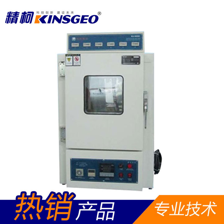 KJ-6016 oven type tape retentio